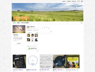 dreamtek.blog.me screenshot