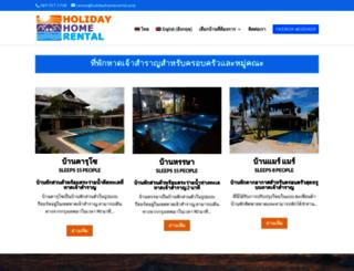 dreamthailandholidayhomes.com screenshot