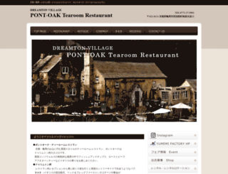 dreamton.co.jp screenshot