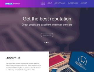 dreamworker.com screenshot
