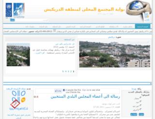 dreikish4dev.sy screenshot