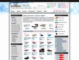 dremashop.ru screenshot