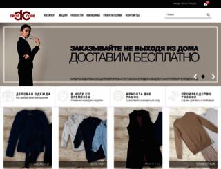 dress-code.ru screenshot