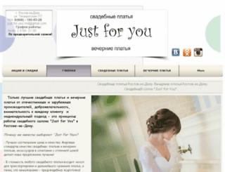 dress-rostov.com screenshot