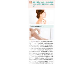 dressanarkali.com screenshot