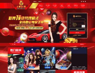 dressile.com screenshot