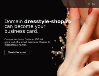 dresstyle-shop.ru screenshot