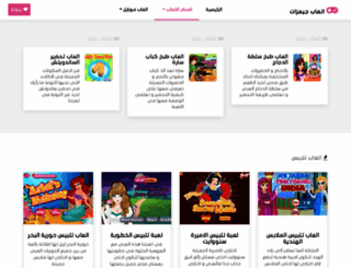 dressup-games.astaza.com screenshot