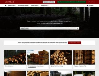 drevesina.fordaq.com screenshot