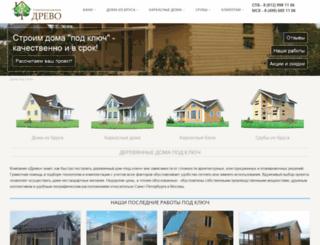 drevolog.ru screenshot