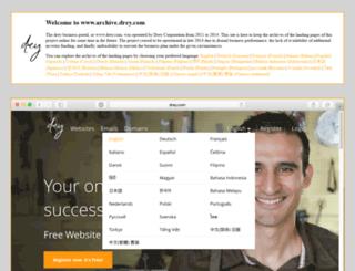 drey.com screenshot
