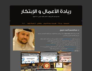 drhariri.com screenshot