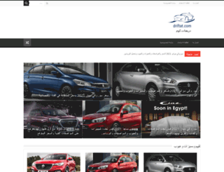 driftat.com screenshot