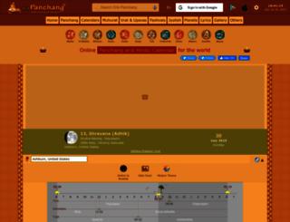 drikpanchang.com screenshot