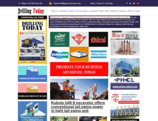 drillingrigs.co.in screenshot