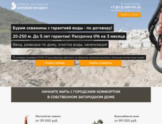 drillspb.ru screenshot