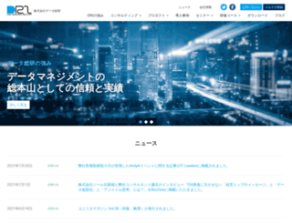 drinet.co.jp screenshot