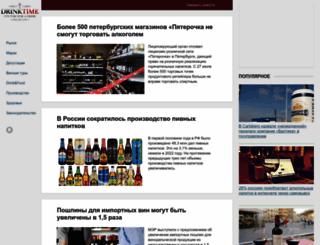drinktime.ru screenshot