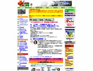 dripo.net screenshot