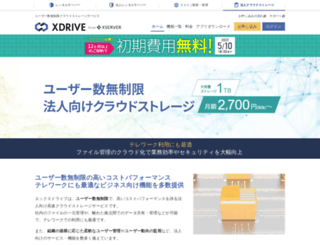 drivee.ne.jp screenshot