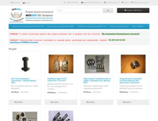 drivemoto.com.ua screenshot
