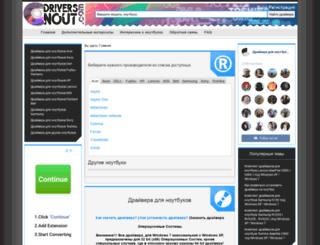 drivers-nout.com screenshot
