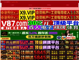 driverscube.com screenshot