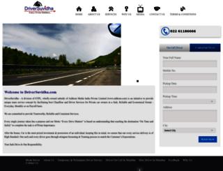 driversuvidha.com screenshot