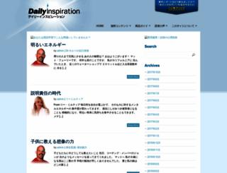 drmaltz.jp screenshot