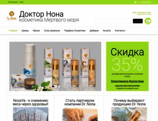 drnona-moscow.ucoz.ru screenshot