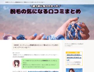 dro.oops.jp screenshot