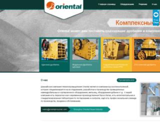 drobilkachina.ru screenshot