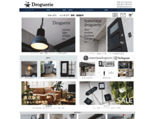 droguerie.net screenshot