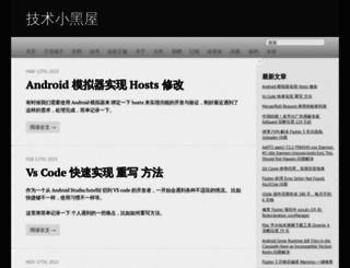 droidyue.com screenshot