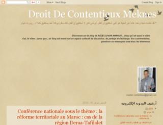 droit-contentieux.blogspot.com screenshot