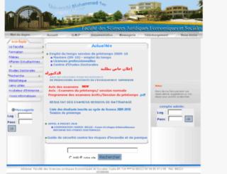 droit1.ump.ma screenshot