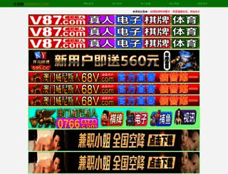 dronesfly.net screenshot