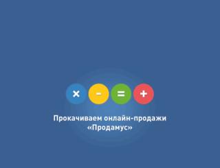 drop-shiping.ru screenshot