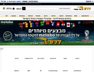 dror-tools.co.il screenshot