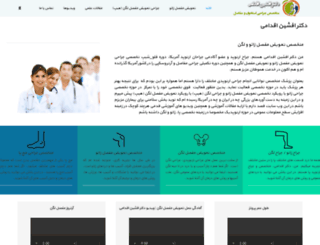 drorthoped.com screenshot