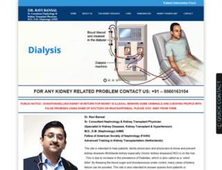 drravibansal.com screenshot