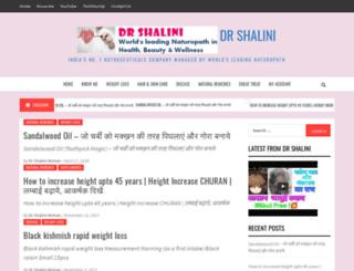 drshalini.com screenshot