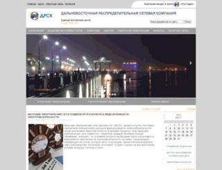 drsk.ru screenshot