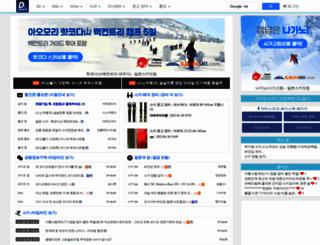 drspark.net screenshot