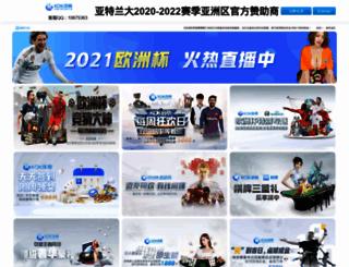 drswebservices.com screenshot