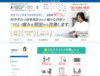 drt-seitai.com screenshot
