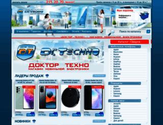 drtechno.ru screenshot