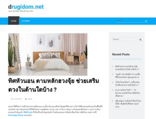 drugidom.net screenshot