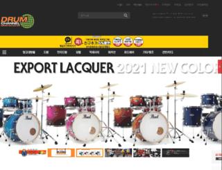 drum-ch.co.kr screenshot