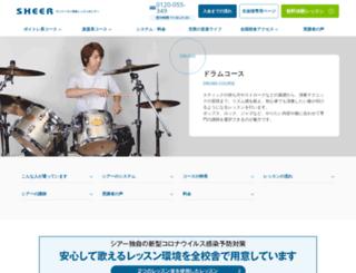 drum.sheer.jp screenshot